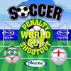 World Cup Penalty Shootout žaidimas